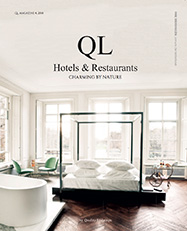 <strong>QL Magazine with a value of € 13,25</strong> (including shipping costs)